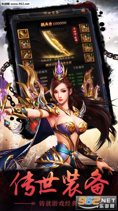 龙城战神无限金币版破解版v1.0_截图1