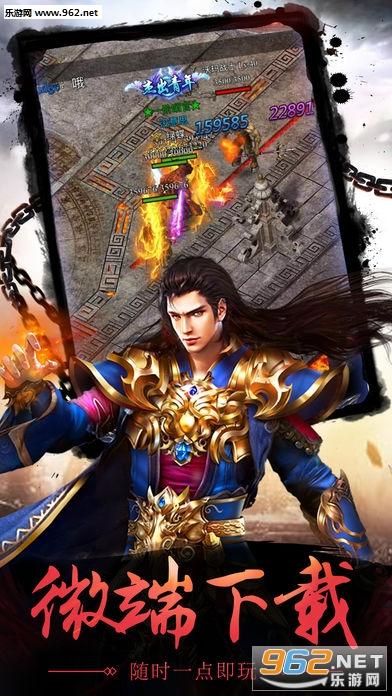 龙城战神无限金币版破解版v1.0_截图2