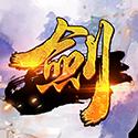 剑侠豪情手游(送vip3)