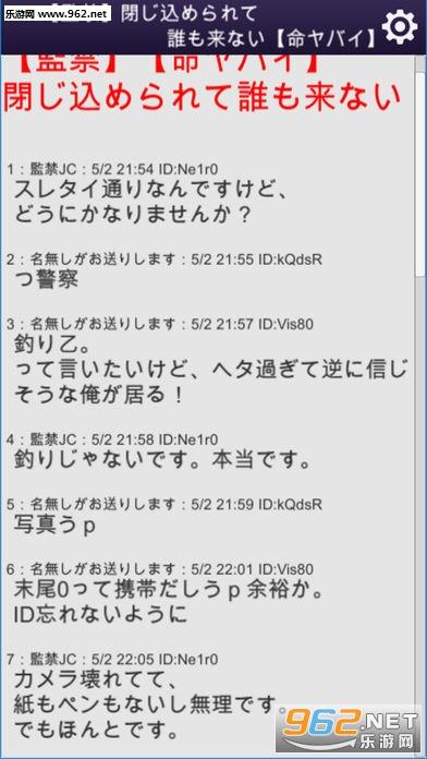 监禁JC汉化破解版v1.0_截图2