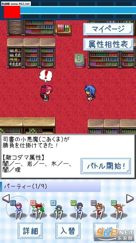 东方玉灵姬全角色解锁版v2.4.2_截图0
