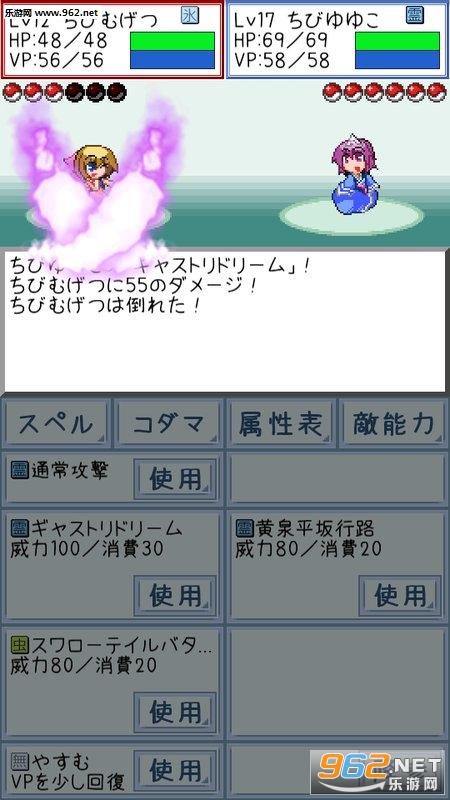 东方玉灵姬全角色解锁版v2.4.2_截图2