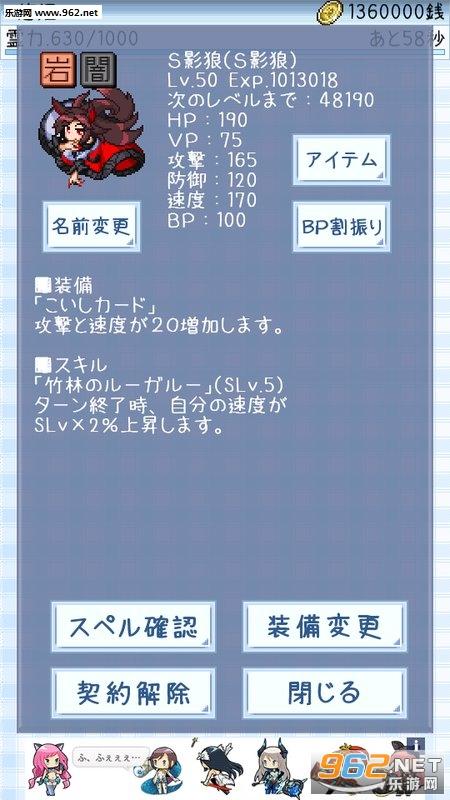 东方玉灵姬全角色解锁版v2.4.2_截图3