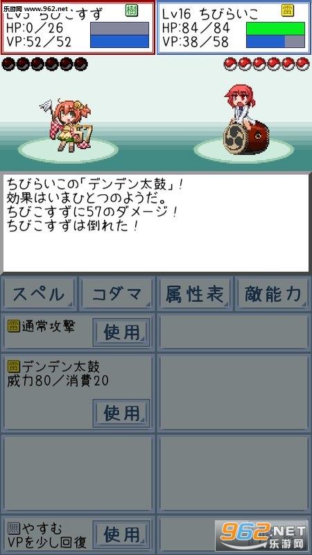 东方玉灵姬全角色解锁版v2.4.2_截图4