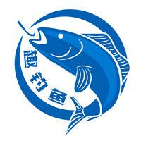 趣钓鱼客户端