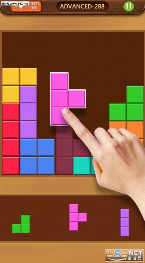 方块拼图中文版截图0