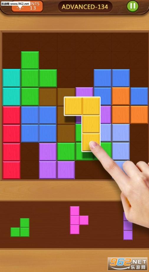 方块拼图中文版截图1