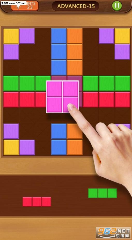 方块拼图中文版截图2