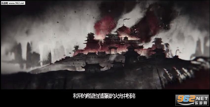 全面战争:三国官方中文版截图2