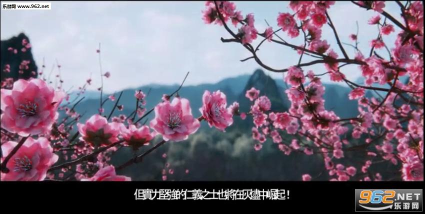 全面战争:三国官方中文版截图3