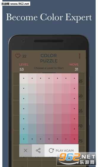 色彩拼图(Color Puzzle)手游中文版v1.3.1_截图
