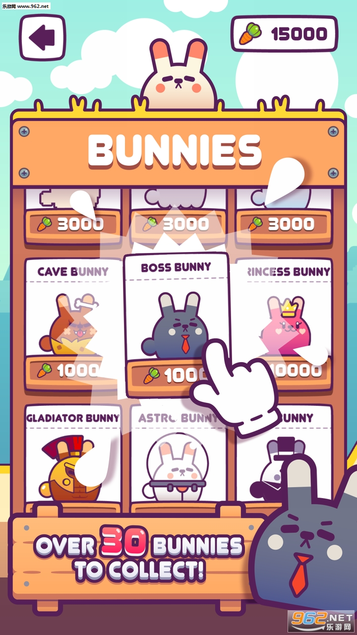 抖音兔子吃萝卜闯关游戏下载 抖音兔子游戏破解版下载v0.5.3 乐游网安图片