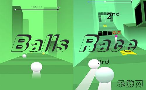 Balls Race游戏下载_Balls Race安卓版_苹果版_乐游网
