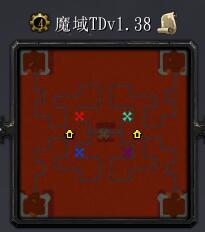 魔域TD1.38正式版 附攻略/隐藏密码
