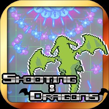 Shooting Dragons安卓版v1.0.2