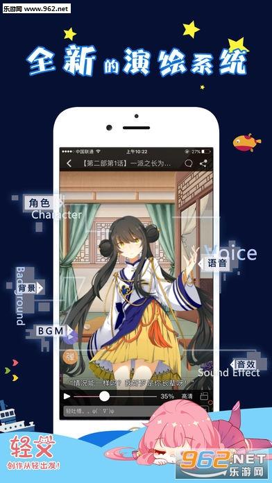 轻文轻小说苹果破解版v3.18.0_截图