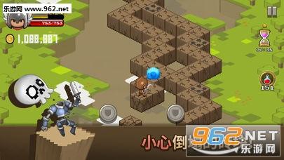 砖块王国游戏手机版v1.0_截图
