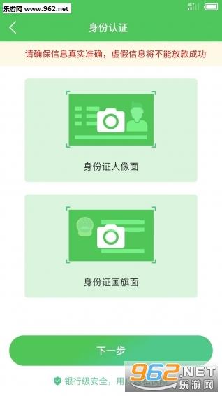提莫零花安卓版1.2_截图