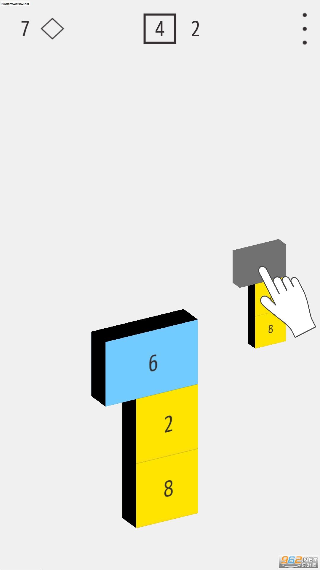 折叠数字手游v1.20_截图