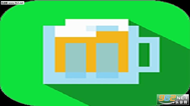 不要醉酒安卓版v1.1_截图