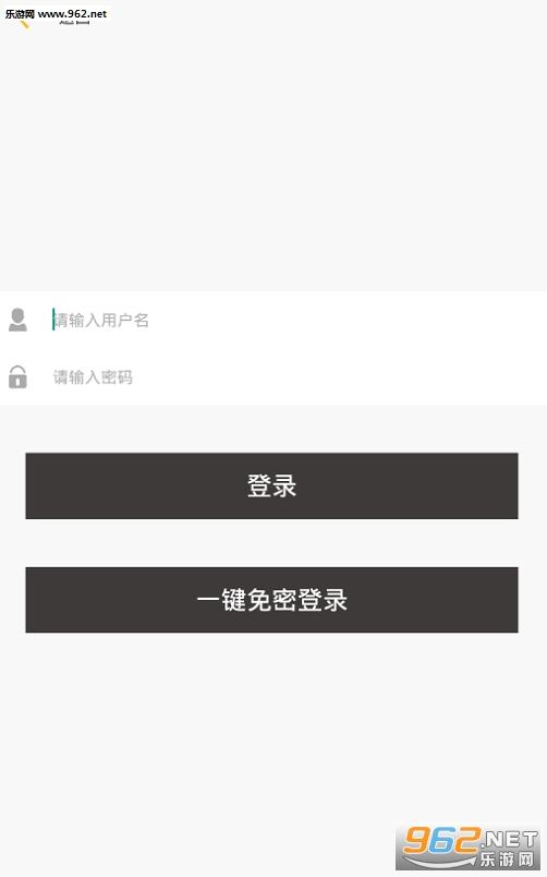 天天乐淘淘001安卓版v1.0.0_截图