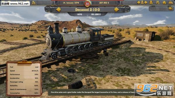 铁路帝国(Railway Empire)截图3