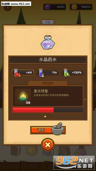 快递骑士2.2.1无限金币修改版_截图