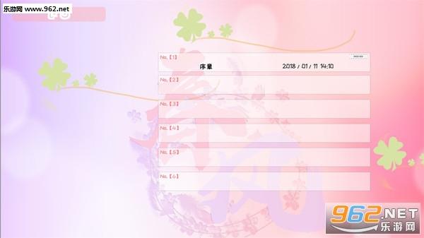 春风(Spring Breeze)Steam版截图4