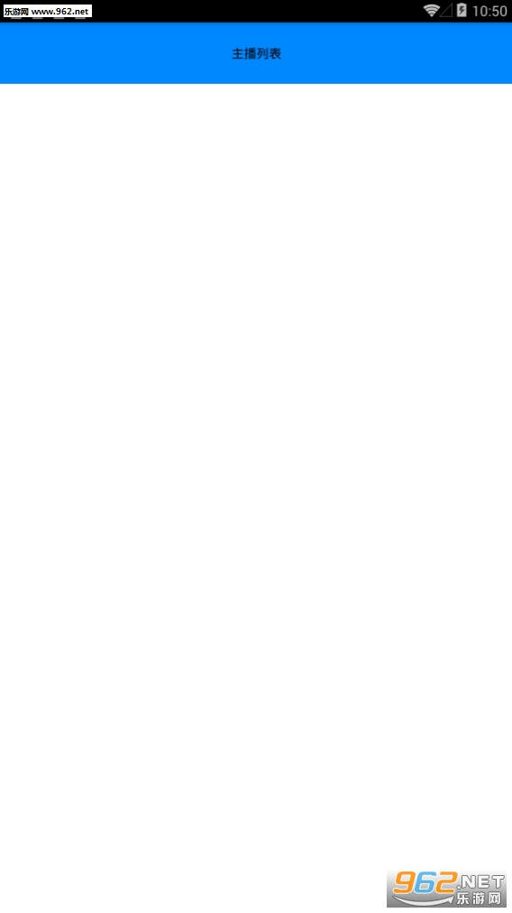QQ宝盒安卓版1.0_截图