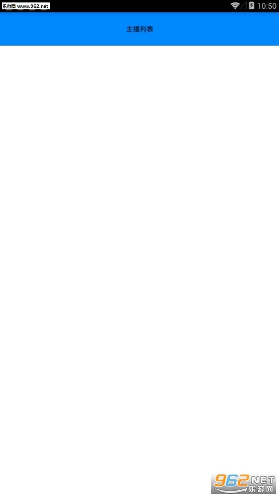 qq宝盒直播手机版1.0_截图