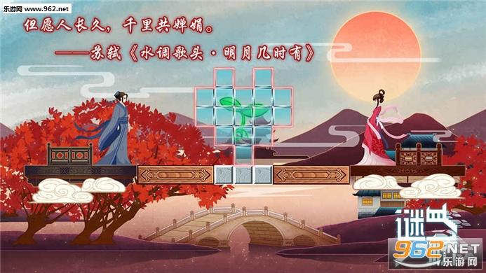 谜桥手游官方版v1.0.0_截图