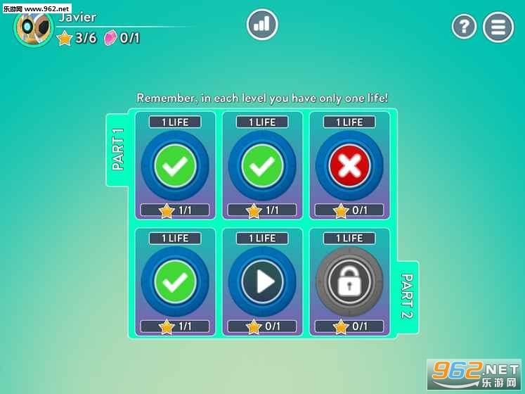 蓝与红游戏手机版v2.0.2_截图