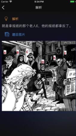 成为福尔摩斯中文版_截图