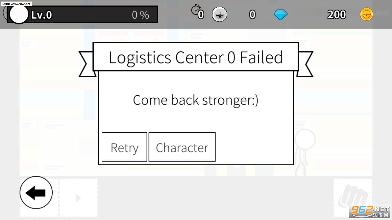 打碎墙游戏安卓版v3.8_截图