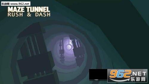 迷宫隧道冲刺安卓版v1.1.3_截图