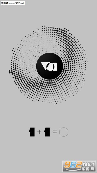 最强大脑层叠消融iOS版v1.1.0_截图