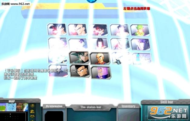 龙珠激斗v1.0.83正式版 附隐藏英雄密码截图0