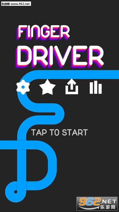指尖驾驶(Finger Driver)游戏安卓版v1.0_截图3