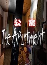 公寓(The Apartment)