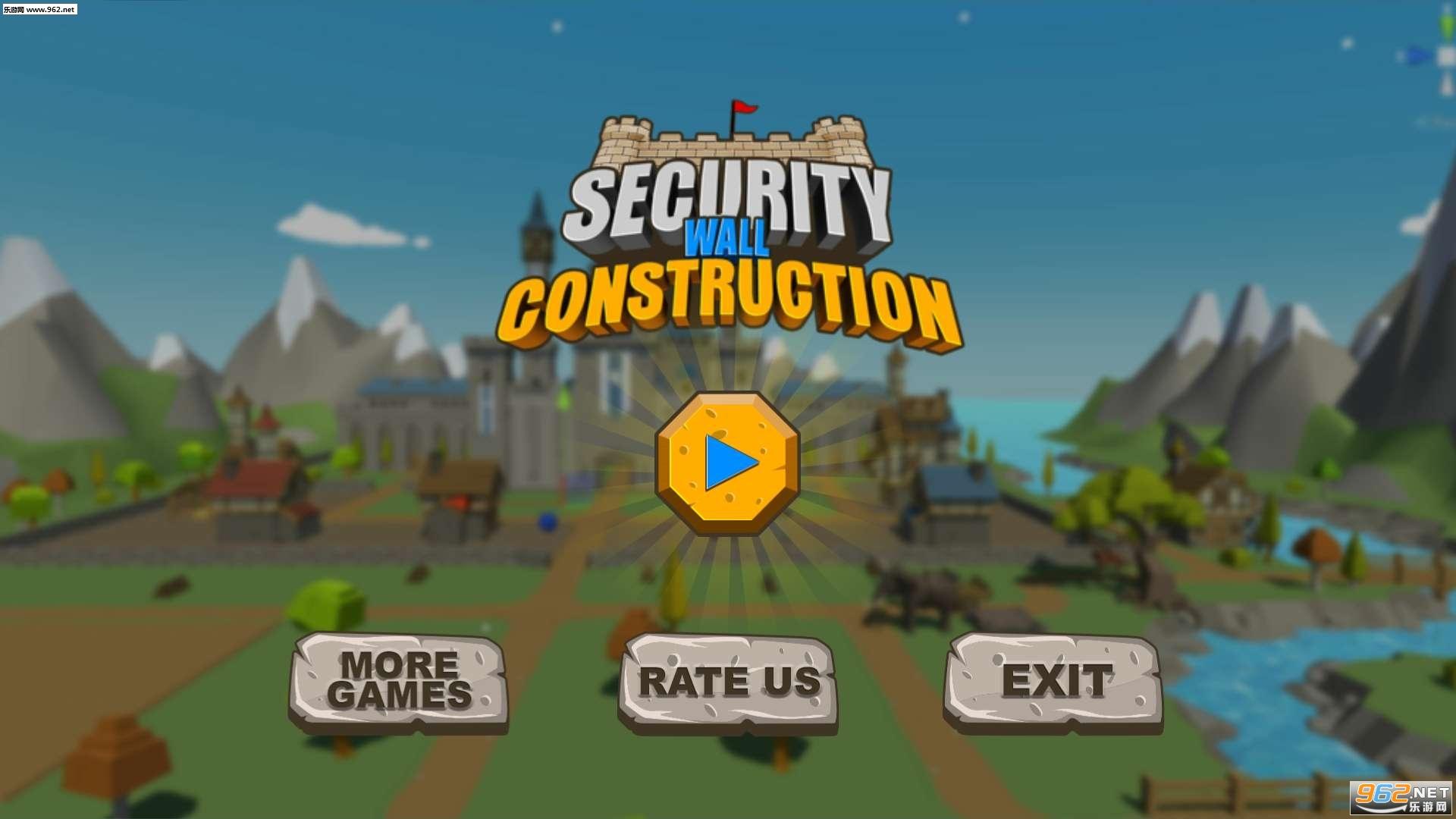 城墙建造模拟安卓版_截图1