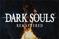 黑暗之魂重置版Steam破解版