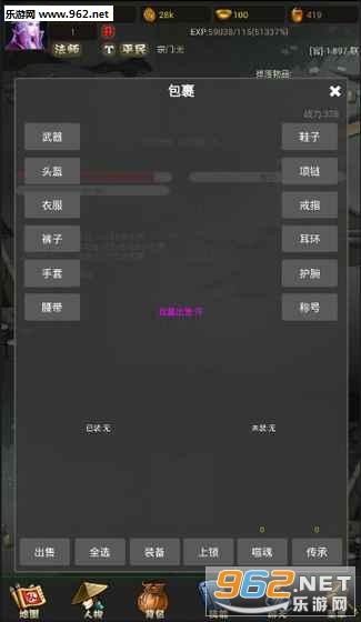 封神遗梦安卓破解版v1.9截图0