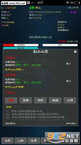 封神遗梦安卓破解版v1.9截图4