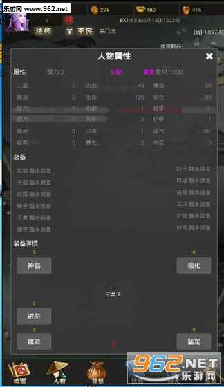封神遗梦安卓破解版v1.9截图2