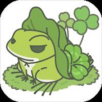 苹果版旅行青蛙汉化版v1.0.1