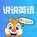 人教版pep小学英语点读软件v1.3.3
