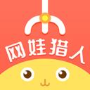网娃猎人手机版v1.0.0