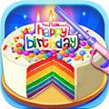 生日蛋糕派对官方版v1.0
