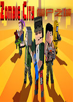 僵尸之城VR(Zombie City)