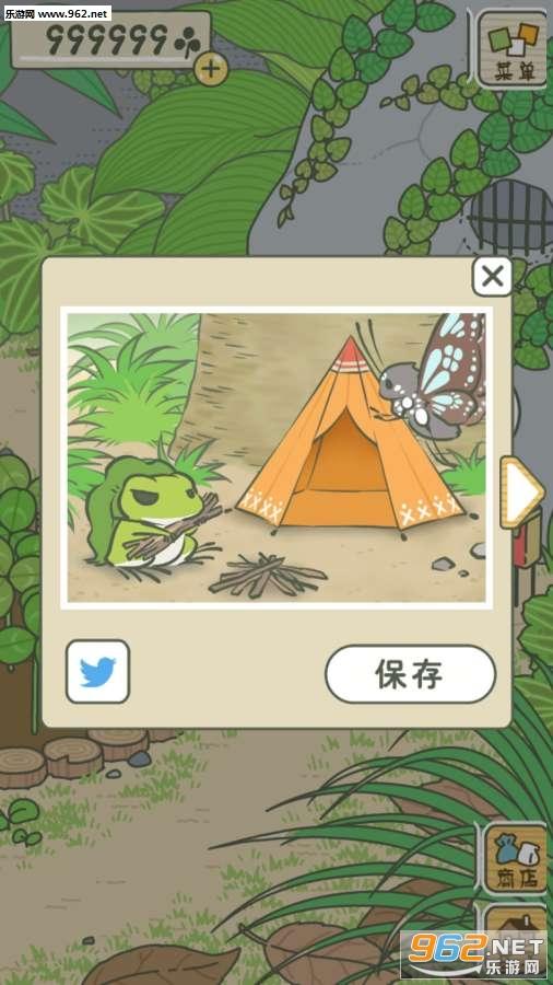 密室去v密室游戏青蛙逃离大全攻略13图片